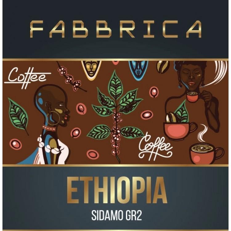 ETHIOPIA Sidamo GR2