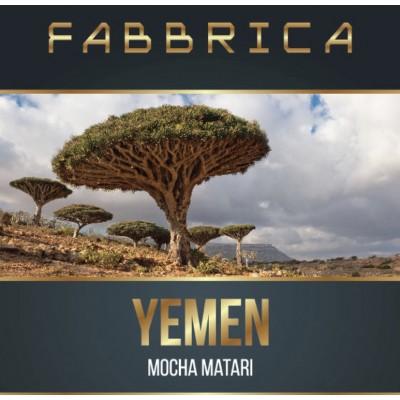 YEMEN – Mocha Matari